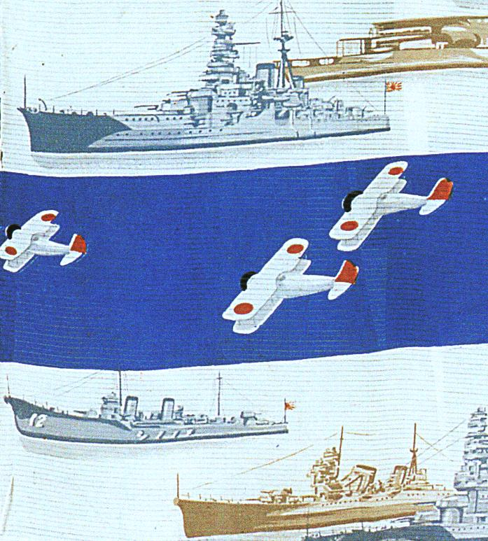 JAPANESE PLANES FABRIC DIGITAL TO ORDER